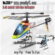 JXD 359 rc helicopter jxd-359 model and jxd 359 helicopter parts list