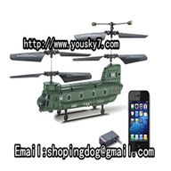 jxd i332 helicopter three channel IPHONE/ Android mobile phone remote control helicopter jxd I332 rc helicopter parts list
