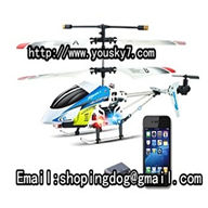 jxd i335 RC helicopter,I335 iPhone remote control helicopter, gyroscope, anti-throw seismic