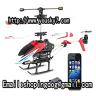 JXD I348 iPhone remote control helicopter and JXD I348 RC helicopter parts