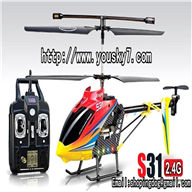 SYMA S31 rc helicopter SYMA S 31 model and SYMA S31 helicopter parts