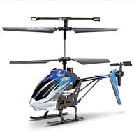 SYMA S32 rc helicopter SYMA S 32 model and SYMA S32 helicopter parts
