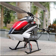 SYMA S33 rc helicopter SYMA S 33 model and SYMA S33 helicopter parts