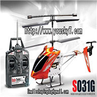 SYMA s031G rc helicopter SYMA S031G model and SYMA s031G helicopter parts