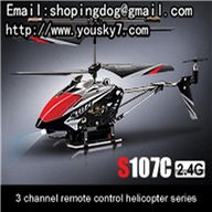 SYMA s107C rc helicopter SYMA S107C model and SYMA s107C helicopter parts