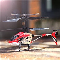 SYMA s107N rc helicopter SYMA S107N model and SYMA s107N helicopter parts