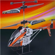 SYMA s110G rc helicopter SYMA S110G model and SYMA s110G helicopter parts