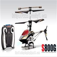 SYMA s800G rc helicopter SYMA S800G model and SYMA s800G helicopter parts