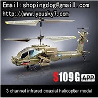 syma s109g iphone ,SYMA i-Copter S109G iphone and syma s109 iphone helicopter parts list