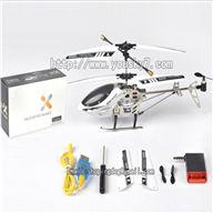 6020i helicopter ipilot 6020i helicopter ipilot 6020i parts sh sanhuan 6020i List