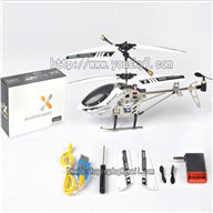 SH 6022 rc helicopter,SH6022 helicopter parts sanhuan 6022 helikopter Accessories,sanlianhuan 6022 toys