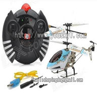 SH 6023 rc helicopter,SH6023 helicopter parts sanhuan 6023 helikopter Accessories,sanlianhuan 6023 toys