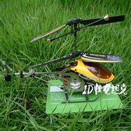 SH 6027 rc helicopter,SH6027 helicopter parts sanhuan 6027 helikopter Accessories,sanlianhuan 6027 toys