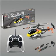 SH 6038 rc helicopter,SH6038 helicopter parts sanhuan 6038 helikopter Accessories,sanlianhuan 6038 toys