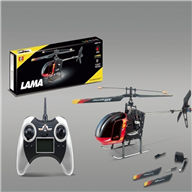 SH 6041 helicopter,FLY BALL 6041,SanHuan 6041 helicopter,SH 6041 and SH6041 rc helicopter