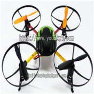 SH 6044 Quadrocopter,UFO,SanHuan 6044 Quadrocopter,SH 6044 and SH6044 rc helicopter,UFO 4