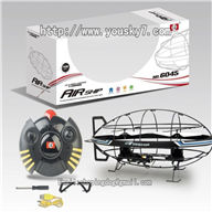 SH 6045 helicopter,Airship 6045 ,SanHuan 6045 helicopter,SH 6045 and SH6045 rc helicopter parts