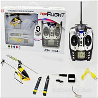 SH 6051 rc helicopter,SH6051 helicopter parts sanhuan 6051 helikopter Accessories,sanlianhuan 6051 toys