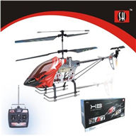 SH 8827 rc helicopter,SH8827 helicopter parts sanhuan 8827 helikopter Accessories,sanlianhuan 8827 toys