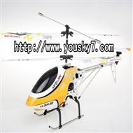 SH 8828-1 helicopter,SH8828-1 helicopter sanhuan 8828-1 parts,sanlianhuan 8828-1 parts list