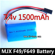 Upgrade MJX F49 F649 Battery-7.4v 1500mah 15C Battery with Red JST Plug,mjx F45 F645 RC helicopter Parts,mjxrc toys helikopter Accessories