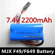 Upgrade MJX F649 Battery-7.4v 2200mah 15C Battery with Big Black Plug,mjx F45 F645 RC helicopter Parts,mjxrc toys helikopter Accessories