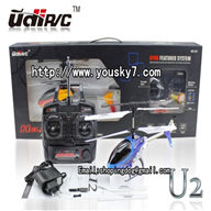 UDI UA6 Adapters and UDIRC UA6 Adapter rc helicopter parts