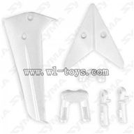S36-Parts-03 Tail decoration(White) SYMA S36 rc helicopter parts SYMA S 36 helikopter model Accessories