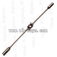 SYMA S36-Parts-09 Balance bar SYMA S36 rc helicopter parts SYMA S 36 helikopter Accessories symarc model