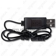 SYMA S36-Parts-24 USB Charge Cable SYMA S36 rc helicopter parts SYMA S 36 helikopter Accessories symarc model