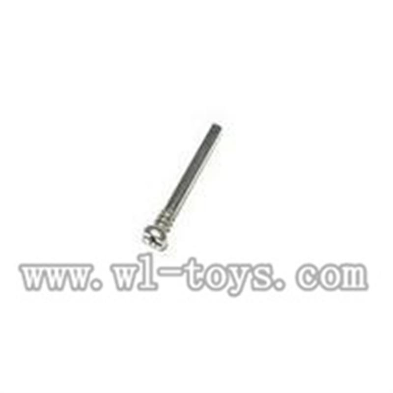 SYMA S107P-parts-17 Pin for the balance bar SYMA S107P rc helicopter parts SYMA S 36 helikopter Accessories symarc model