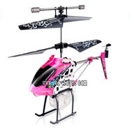 SYMA S107P-parts-31 BNF(Only helicopter,no transmitter,no usb charger)-Purple SYMA S107P rc helicopter parts SYMA S 36 helikopter Accessories symarc model