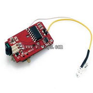 SYMA S5-Parts PCB Box SYMA S5 rc helicopter parts SYMA S5 helikopter Accessories symarc model