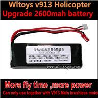 WLtoys V913 7.4v 2600mah battery 15c Upgrade WL TOYS v913 Helicopter battery,use together with WLtoys v913 brushless motor(unofficial),WL V913 rc helicopter parts