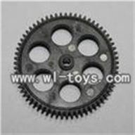 SH 6050-parts-09 Main gear SH6050 RC helicopter parts sanhuan 6050 helikopter Accessories,sanlianhuan 6050 toys