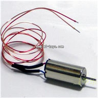 SH 6050-parts-18 Tail motor SH6050 RC helicopter parts sanhuan 6050 helikopter Accessories,sanlianhuan 6050 toys