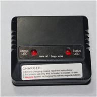 SH 6050-parts-32 Balance charger SH6050 RC helicopter parts sanhuan 6050 helikopter Accessories,sanlianhuan 6050 toys