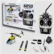 SH 6050 rc helicopter,SH6050 helicopter parts sanhuan 6050 helikopter Accessories,sanlianhuan 6050 toys