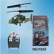 Feilun toys FX034 rc helicopter model and parts FX 034 helikopter Accessories