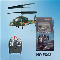 Feilun toys FX043 rc helicopter model and parts FX 043 helikopter Accessories