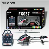 Feilun toys FX037 rc helicopter model and parts FX 037 helikopter Accessories