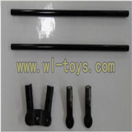 FX037-helicopter-parts-33 Support pipe with fixtures feilun FX037 rc helicopter parts FX 037 helikopter Accessories