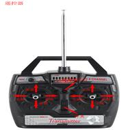 FX037-helicopter-parts-35 Remote control feilun FX037 rc helicopter parts FX 037 helikopter Accessories