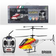 Borong BR6808 RC Helicopter and Parts BR 6808 toys model helikopter Accessories