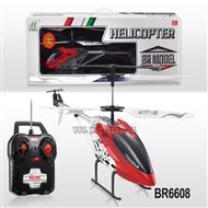 Borong BR6608 RC Helicopter and Parts BR 6608 toys model helikopter Accessories