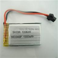 BR6608-parts-09 Battery BORONG BR6608 RC Helicopter Parts BR 6608 toys model helikopter Accessories