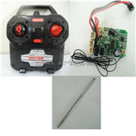 BR6608-parts-14 Transmitter & Antena & Circuit board BORONG BR6608 RC Helicopter Parts BR 6608 toys model helikopter Accessories