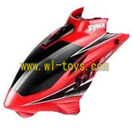 S37-parts-01 Head Cover(red)  SYMA X37 helicopter Syma X37 rc helicopter parts SYMARC X37 TOYS model