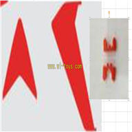 S37-parts-13 Tail Decoration(red) SYMA X37 helicopter Syma X37 rc helicopter parts SYMARC X37 TOYS model