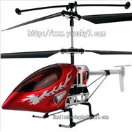 G.T.MODEL  HELICOPTER GT QS8003 rc helicopter QS 8003 Spare parts